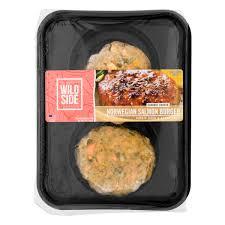 三文魚漢堡配鄉村玉米和青辣椒(2塊各4oz)